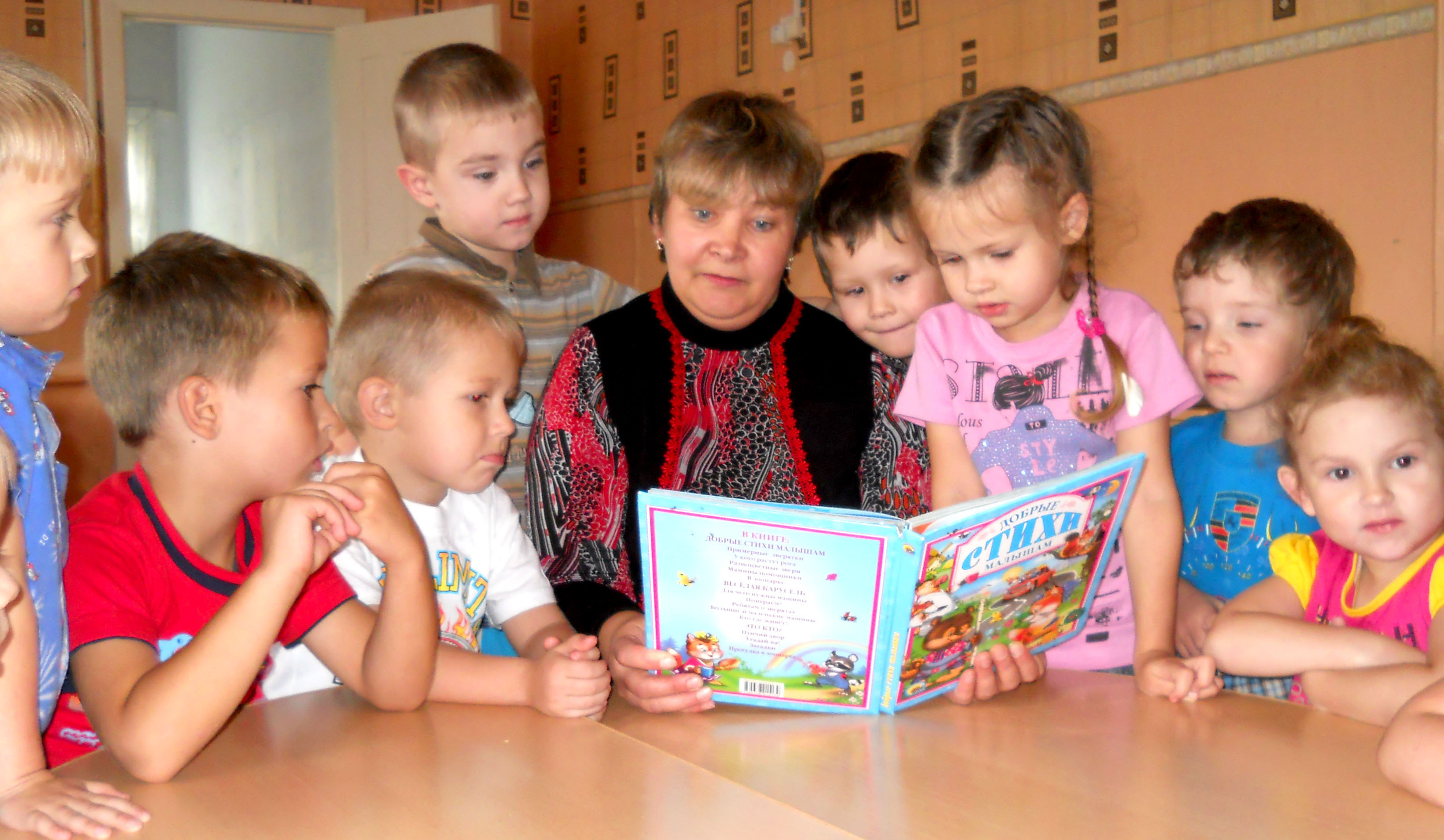 Фото дети с детского сада