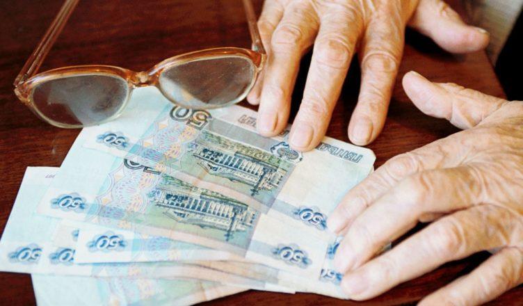 Пенсия по старости со стажем 25 лет